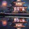 奈良公園バースデー花火2020