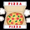 出前はね ピザがいいねと言ったから 今日はふたりの お好み窯焼き記念日(字余り)