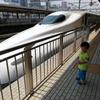 電車好きの長男のために新幹線を見て赤電に乗って来た!