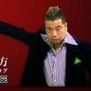 【CM出演ランキング1位】出川哲朗の推定年収がヤバい