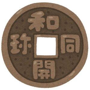 和同開珎が無限に遊べるTwitterBot「無限二字熟語パズルbot」をリリースしました