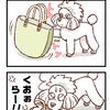 晩御飯の攻防【114】