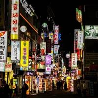 韓国語の間接話法とは?様々なパターンを解説