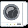 【衣類乾燥機】毎日の洗濯干しの手間から解放。衣類乾燥機おすすめ8選+1。一人暮らしの方にもおすすめ
