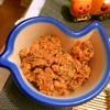 大根皮と雑穀の鶏ささみそぼろ味噌