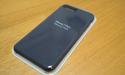iPhone 7 / 7 Plusの純正シリコンケース(ミッドナイトブルー)をレビュー!ちょっと高いけど完成度を求める人にはおすすめ!