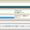 Designer:抽出するファイル名、シート名にワイルドカード(*)を使う