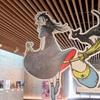 『角野栄子の魔女』 高志の国 文学館