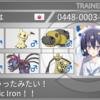 剣盾S2使用構築 最高187位 鯉しちゃったみたい!Fantastic Iron!!