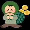 「金が欲しいなら金を学べ」~FPへの道~