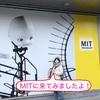 マサチューセッツ工科大学(MIT)とMIT博物館〈2019年12月〉