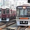 阪急京都線朝ラッシュ時の淡路駅①鉄道風景176...20191031