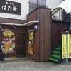 【オススメ5店】大村市・諫早市(長崎)にあるラーメンが人気のお店