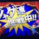 ヒーローのジャグラー スロット副収入ブログ〜福岡日記〜
