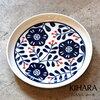 有田焼の新しい形「KIHARA」の洗練されたデザイン