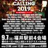 「LOCAL SOUND CALLING 2019」今年は4会場。第一弾31組発表。プレイガイド4/13(土)10:00から発売!!