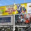 東京ゲームショウ2011 レポート