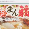 デザイン タイトル 書体使い マミーマート 2月2日号