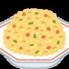 【チャーハン作るよ!】チャーハンとネギ油のレシピ