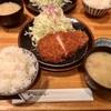 中区相生町の「とんかつ 檍 横浜馬車道店」で上ロースかつ定食