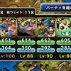 level.675【自前討伐パーティー】やさいチャレンジレベル5攻略