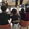 DojoMeguri in Tottori に参加してきたので簡単なレポート