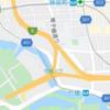 【地名】江戸城三十六見附の橋シリーズその3〜地名を読み解くシリーズ第10弾