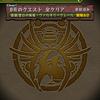【パズドラ】9月のクエストダンジョン開始!
