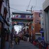 鶴橋市場とコリアタウンを訪問