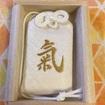 入手困難三峯神社の白い気守りを特別対応で授与!白い気守り配布休止のおしらせ