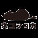 ネコショカ(猫の書架)