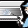 【掃除レビュー】3年間未清掃のエアコンを業者さんにクリーニング掃除依頼をしました。カビ臭い匂いや汚れは果たして…