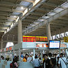高雄旅行第五日:高雄→鎌倉