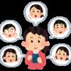 「LINEモバイル」はInstagram等のSNSアプリユーザに最もおすすめの格安SIM