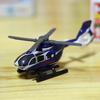 【トミカ104】 BK117 D-2を購入