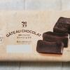 セブンイレブン「濃厚口どけのガトーショコラ」密度は高めながら柔らかい舌触りで濃厚な味でした( ^∀^)