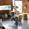 通常営業しています・・・杉島ブログです。