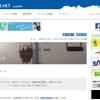今月もお忘れなく!【NAGANO SNOWLOVE.NET 共通リフト券プレゼント】
