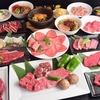 【オススメ5店】春日井・小牧・一宮・江南・瀬戸(愛知)にある焼肉が人気のお店