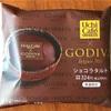 Uchi Cafe × GODIVA コラボをもう1つ ショコラタルト