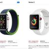今、欲しいApple製品【2020年5月】