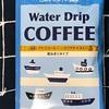 【320】CAFE カルディ DRIP 水出しアイスコーヒー~クリアテイスト~