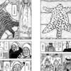 漫画「望郷太郎」に説明抜きで「ポトラッチ」が登場したので、超絶おもしろSF「ポトラッチ戦史」(かんべむさし)も紹介したい