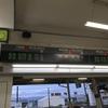 【旅行ブログ】ミニラ東北旅行記 2日目【三連休東日本・函館パス】