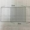 ジュニア算数オリンピック 二次元上の面積を求める幾何の問題 「完全に格子」2