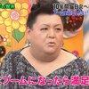 「芋」と「芉」は別の漢字
