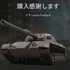 Tire9戦車が 2両も増えた日