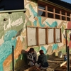 建築を学ぶ学生を連れて淡路島に行くことになりました。