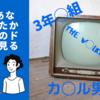 【おすすめ3選】0円であなたが見たかったあのドラマを見る方法!