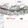 宮城県 主要地方道石巻鮎川線「風越2道路改良事業」 の一部供用を開始